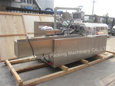 packing of machine